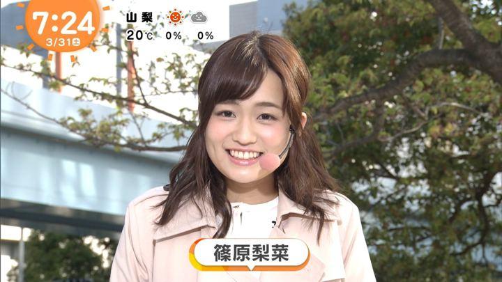 2018年03月31日篠原梨菜の画像24枚目