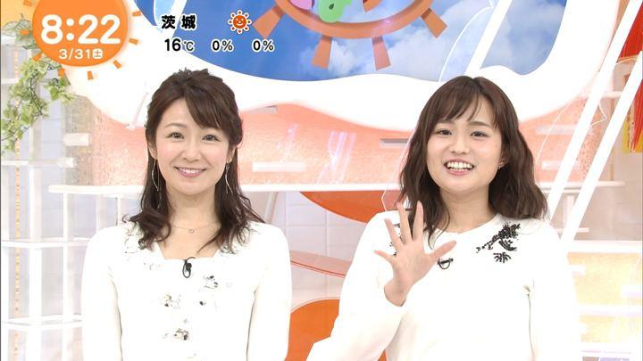 2018年03月31日篠原梨菜の画像31枚目