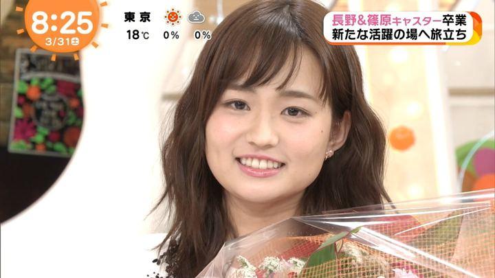 2018年03月31日篠原梨菜の画像38枚目
