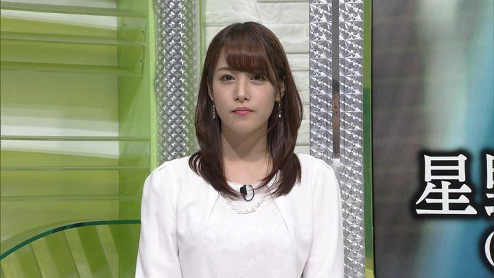 2018年03月28日鷲見玲奈の画像01枚目