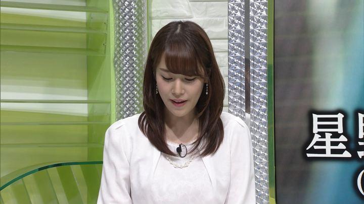 2018年03月28日鷲見玲奈の画像02枚目