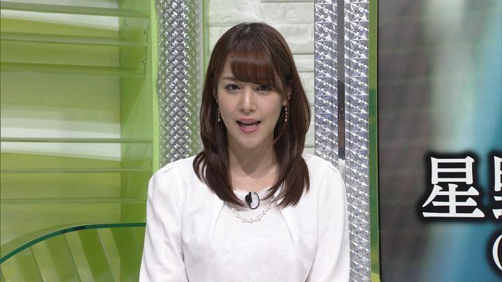 2018年03月28日鷲見玲奈の画像04枚目