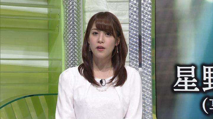 2018年03月28日鷲見玲奈の画像05枚目