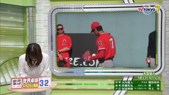 2018年03月28日鷲見玲奈の画像10枚目