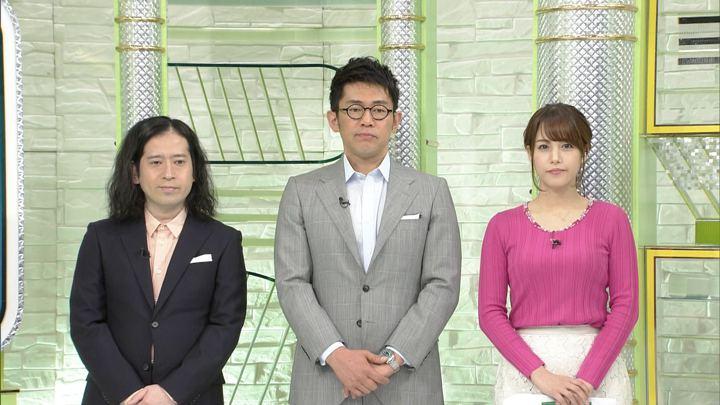 2018年03月31日鷲見玲奈の画像01枚目