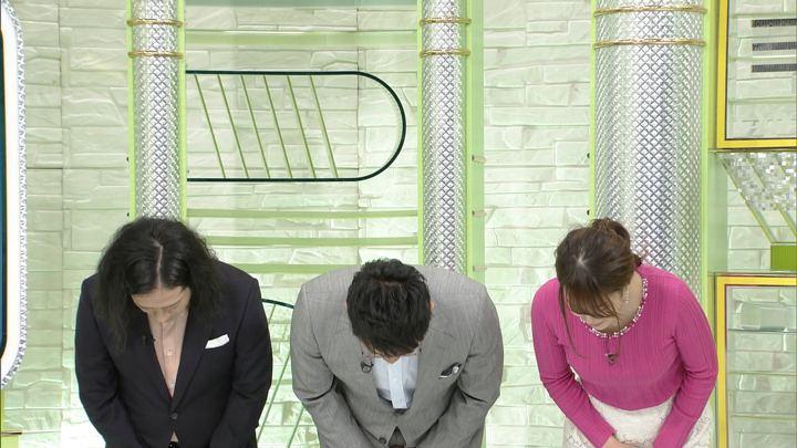2018年03月31日鷲見玲奈の画像02枚目