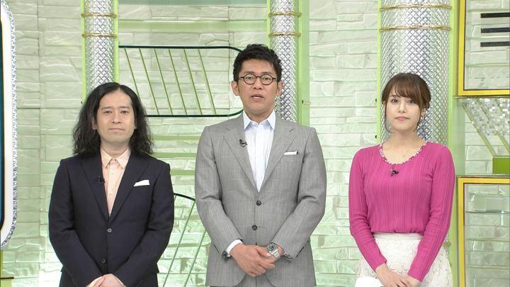 2018年03月31日鷲見玲奈の画像03枚目