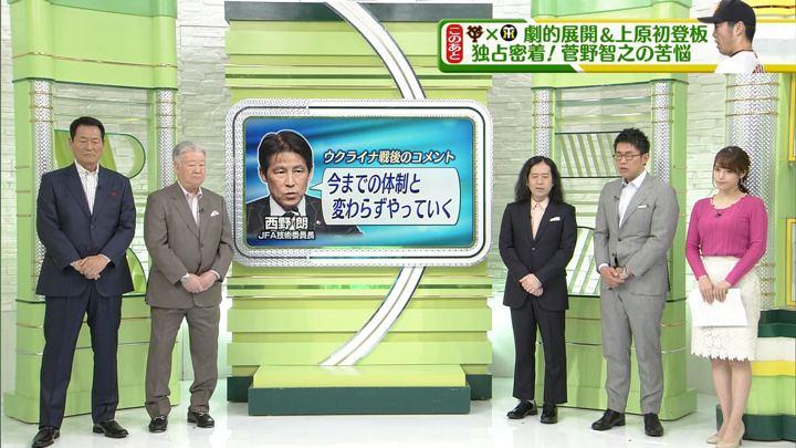2018年03月31日鷲見玲奈の画像04枚目