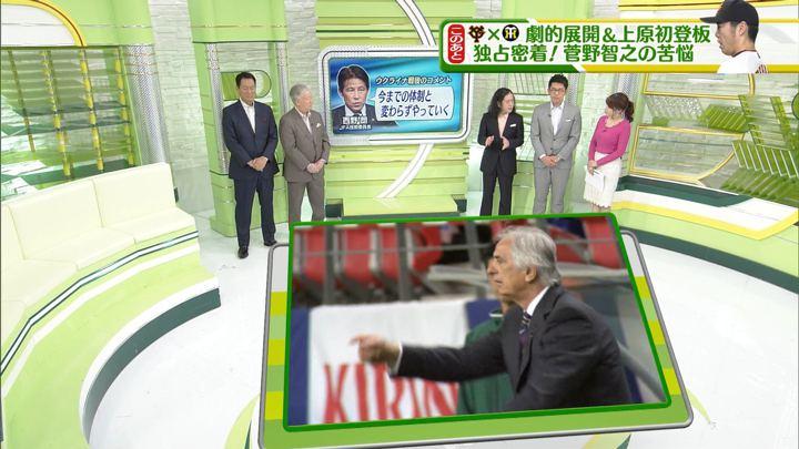 2018年03月31日鷲見玲奈の画像05枚目