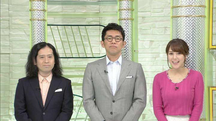 2018年03月31日鷲見玲奈の画像07枚目