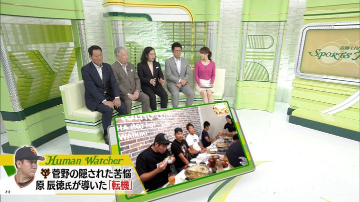 2018年03月31日鷲見玲奈の画像10枚目