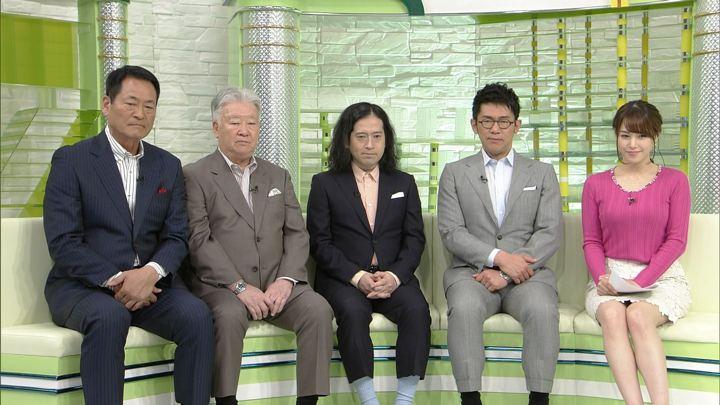 2018年03月31日鷲見玲奈の画像13枚目
