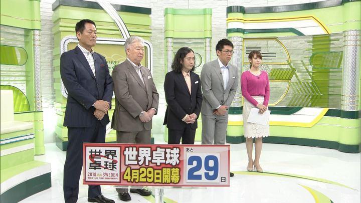 2018年03月31日鷲見玲奈の画像14枚目