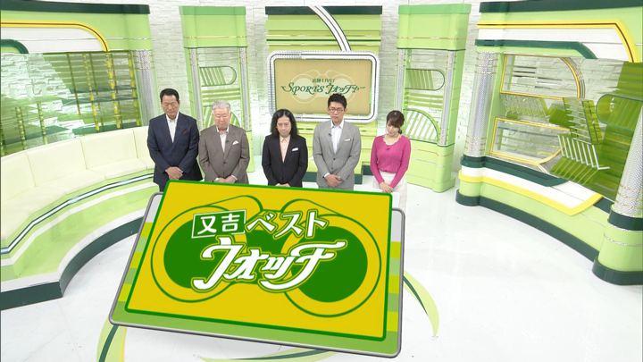 2018年03月31日鷲見玲奈の画像15枚目