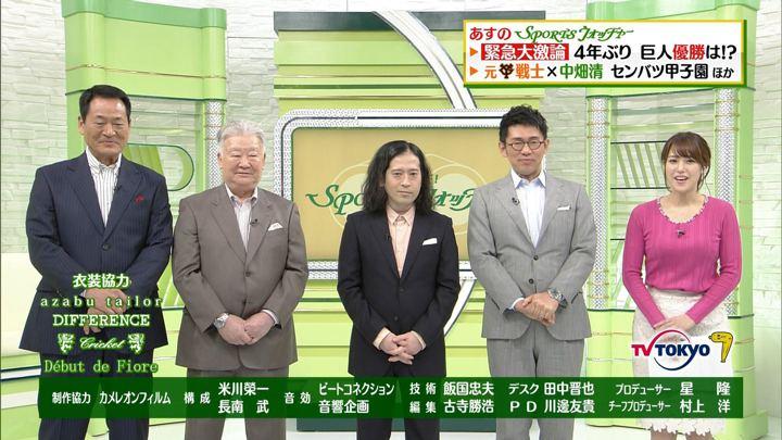 2018年03月31日鷲見玲奈の画像17枚目