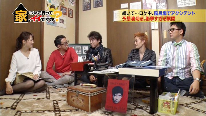 2018年04月04日鷲見玲奈の画像02枚目