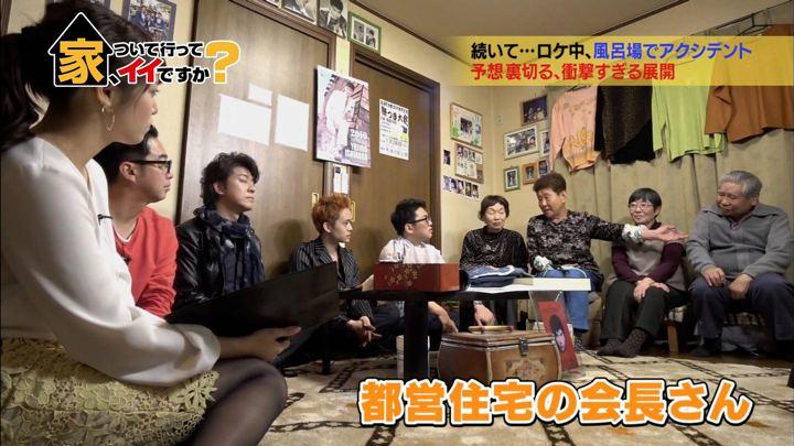 2018年04月04日鷲見玲奈の画像03枚目