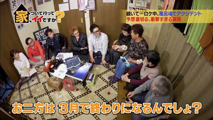 2018年04月04日鷲見玲奈の画像04枚目