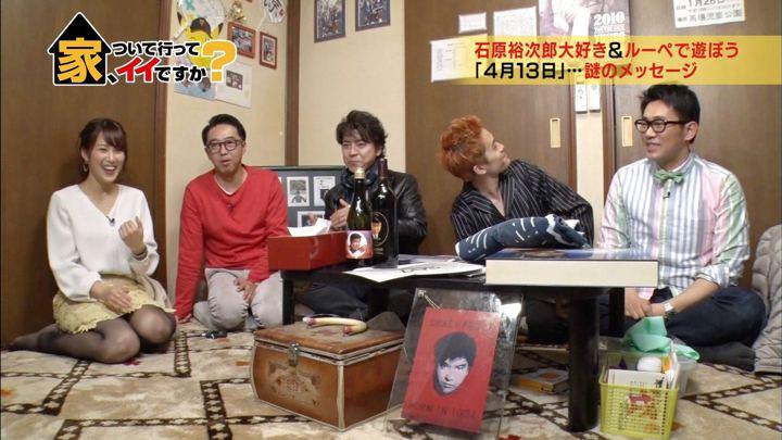 2018年04月04日鷲見玲奈の画像16枚目