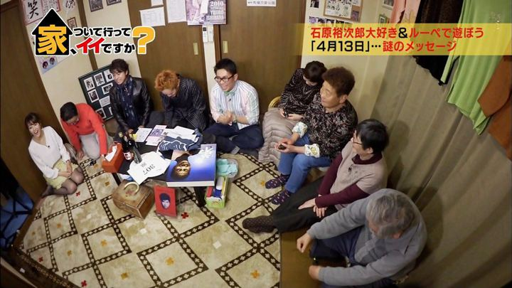 2018年04月04日鷲見玲奈の画像18枚目