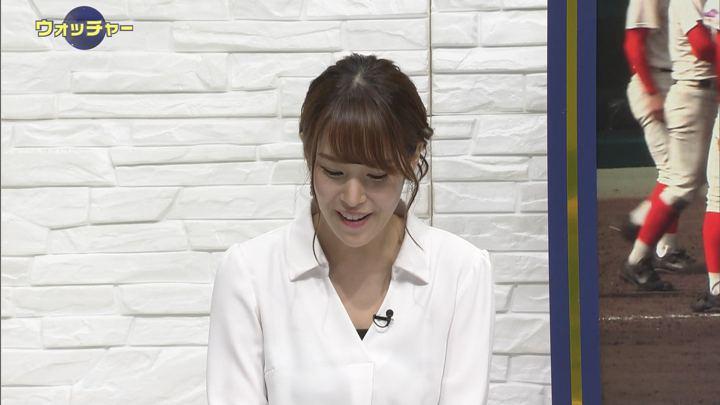 2018年04月04日鷲見玲奈の画像25枚目