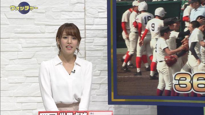2018年04月04日鷲見玲奈の画像30枚目