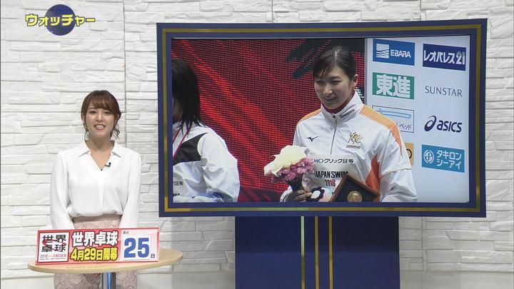 2018年04月04日鷲見玲奈の画像34枚目