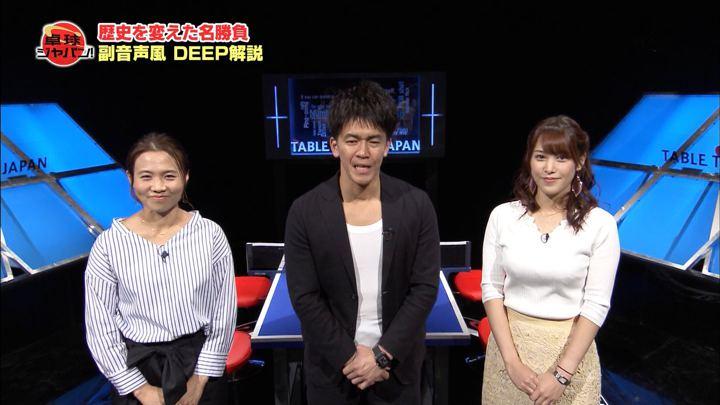 2018年04月07日鷲見玲奈の画像02枚目