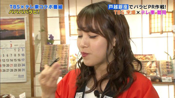 2018年04月07日鷲見玲奈の画像109枚目