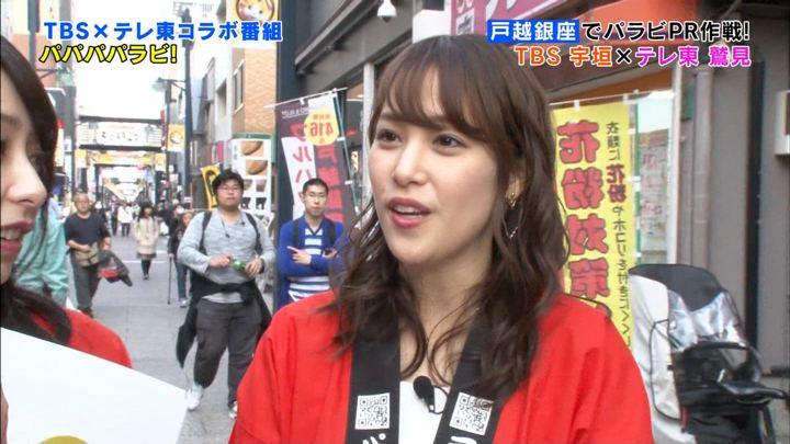 2018年04月07日鷲見玲奈の画像110枚目