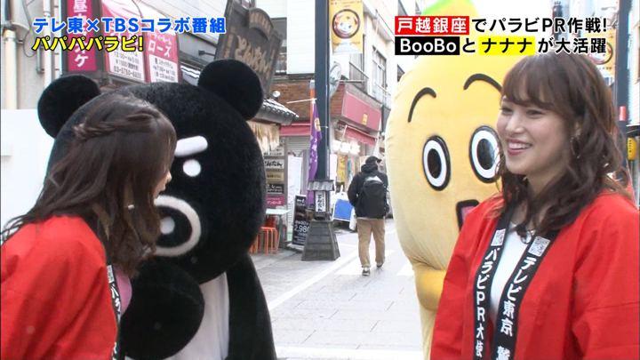 2018年04月07日鷲見玲奈の画像126枚目