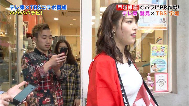 2018年04月07日鷲見玲奈の画像130枚目