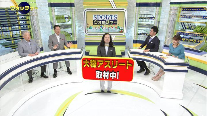 2018年04月07日鷲見玲奈の画像46枚目