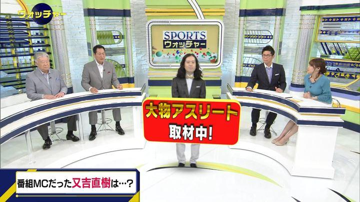 2018年04月07日鷲見玲奈の画像47枚目