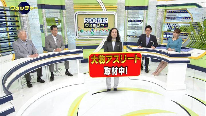 2018年04月07日鷲見玲奈の画像48枚目