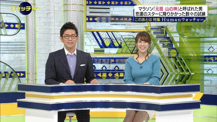 2018年04月07日鷲見玲奈の画像49枚目