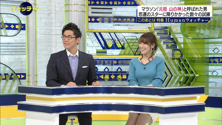 2018年04月07日鷲見玲奈の画像50枚目