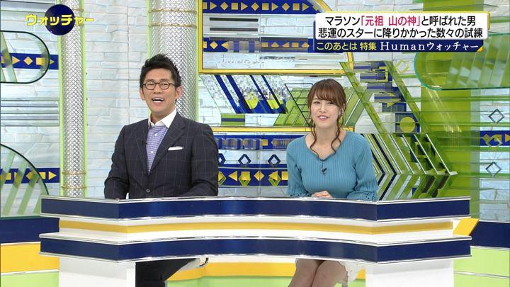 2018年04月07日鷲見玲奈の画像51枚目