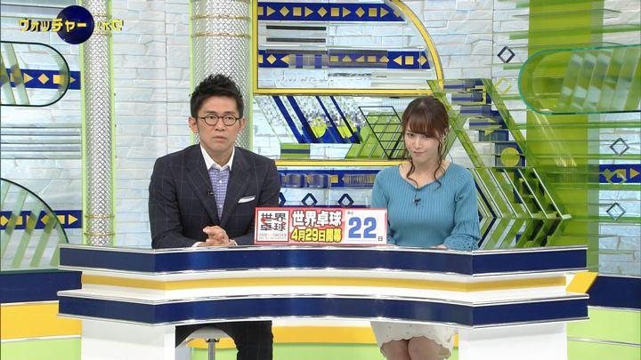 2018年04月07日鷲見玲奈の画像57枚目