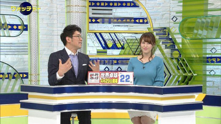 2018年04月07日鷲見玲奈の画像59枚目