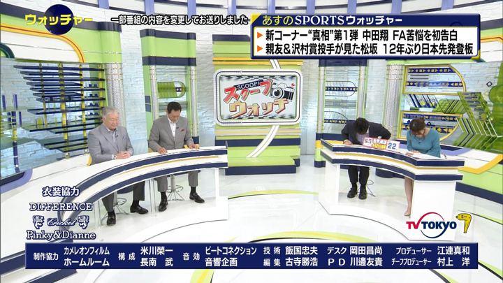 2018年04月07日鷲見玲奈の画像62枚目