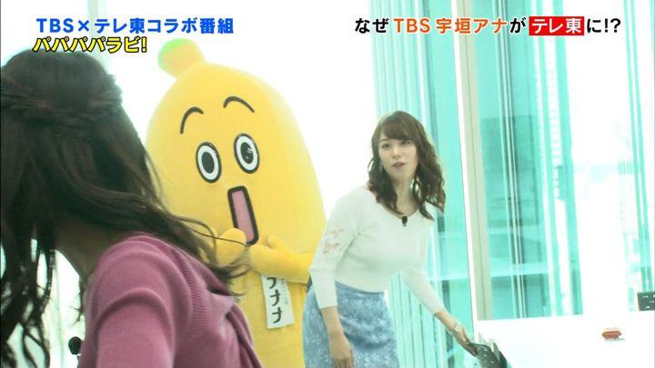 2018年04月07日鷲見玲奈の画像63枚目