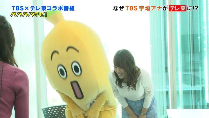 2018年04月07日鷲見玲奈の画像64枚目