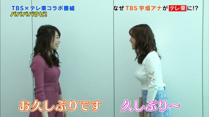 2018年04月07日鷲見玲奈の画像66枚目