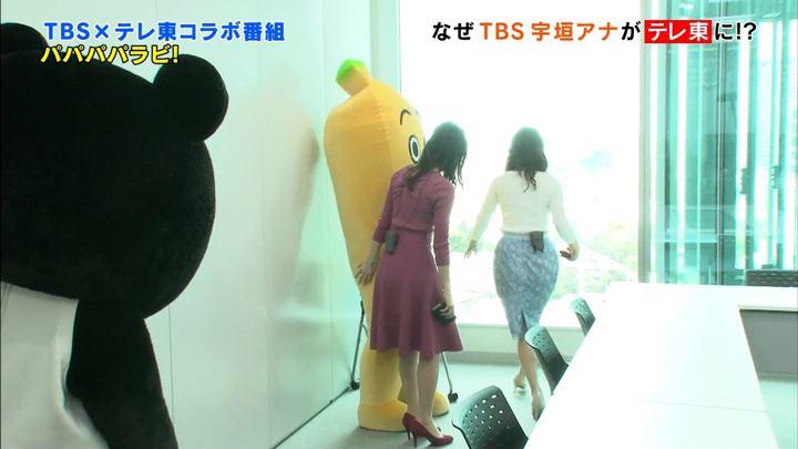 2018年04月07日鷲見玲奈の画像68枚目