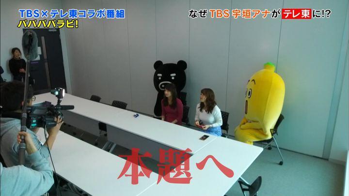 2018年04月07日鷲見玲奈の画像69枚目