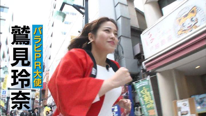 2018年04月07日鷲見玲奈の画像76枚目