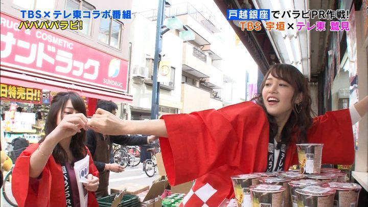 2018年04月07日鷲見玲奈の画像83枚目
