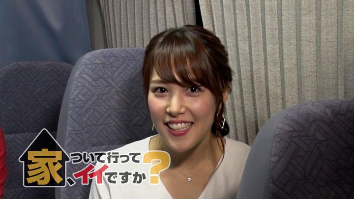 2018年04月09日鷲見玲奈の画像02枚目