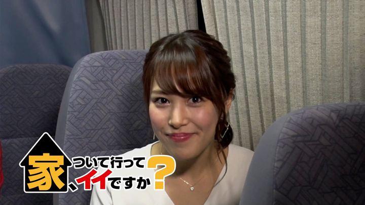 2018年04月09日鷲見玲奈の画像03枚目